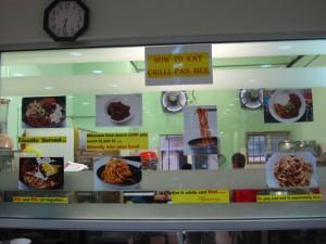 Chili Pan Mee Noodles Malaysia