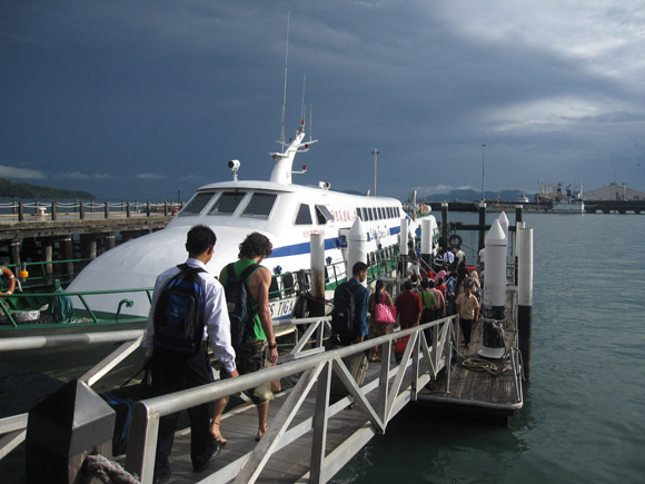 Kota Kinabalu to Bruneir Ferry