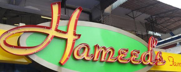 hameed's restaurant kuala lumpur