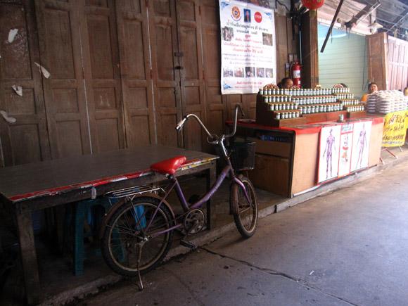 sam chuk parked bike