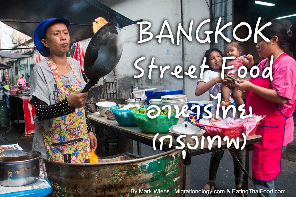thailands best street food the complete guide to streetside dining in bangkok chiang mai phuket and other areas