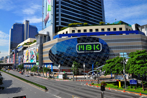 mbk 101 Things to Do in Bangkok