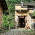 Photo Essay: Ancient Chinese Village Near Yangshuo, China