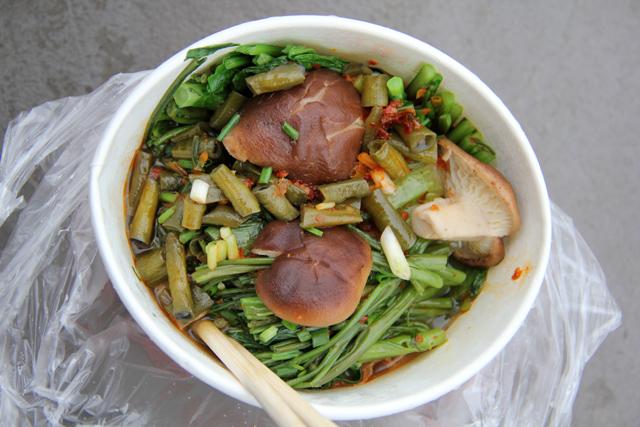 Bowl of Ma La Tang Vegetables and Soup