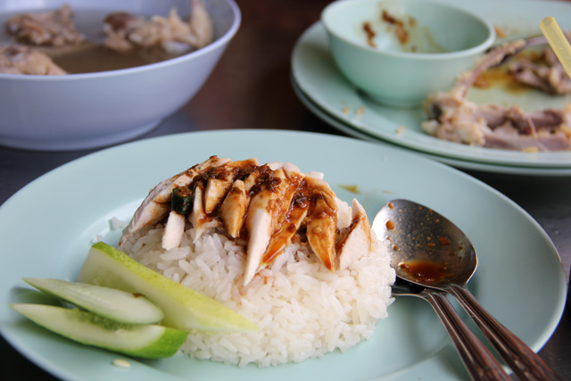 Thai Chicken Rice