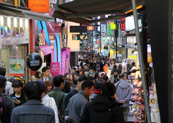 Seoul Travel Guide