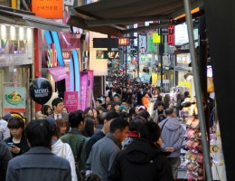 Myeongdong Photos