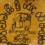 Photo: Rickshaw Station in Sri Lanka