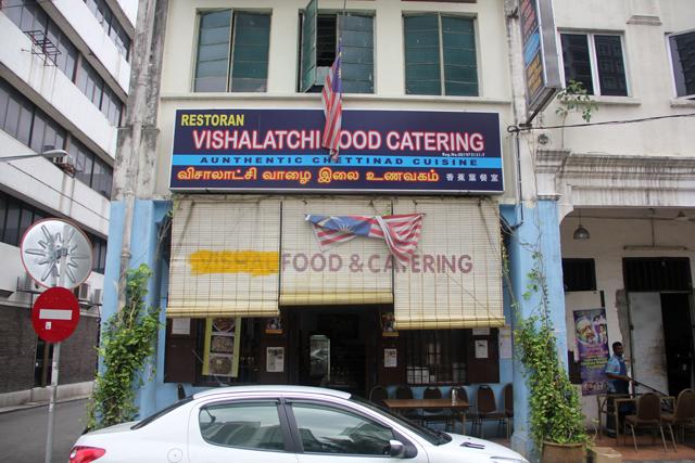 Vishalatchi South Indian Food