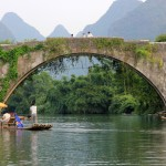 PHOTO: Dragon Bridge in Yangshuo