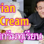 durian ice cream 150x150 VIDEO: Khao Moo Daeng (ข้าวหมูแดง)