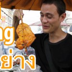 VIDEO: Thai Gai Yang (Fresh Grilled Chicken)