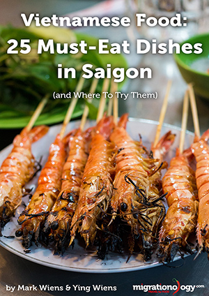 Vietnamese food 25 must eat dishes in saigon and where to try them ive made this vietnamese food guide into an ebook easier to read and print that you can download for free forumfinder Choice Image