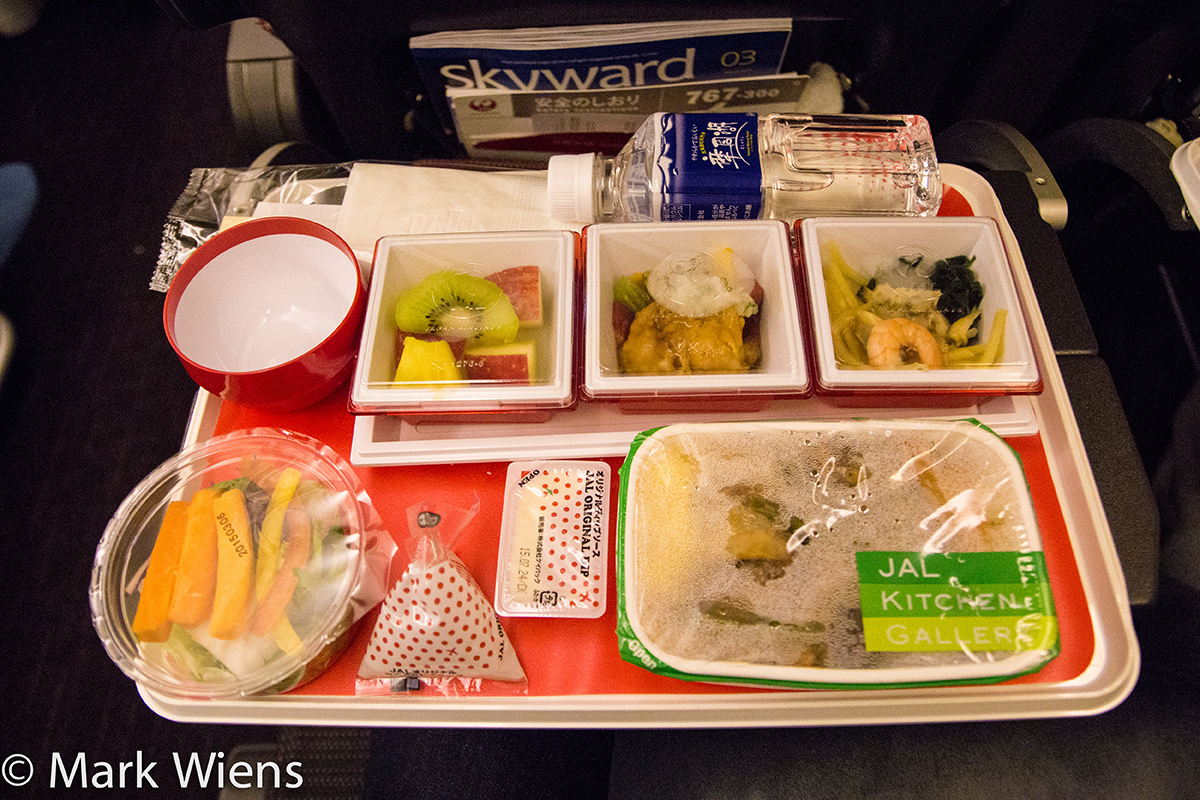 Japan Airlines Food Menu