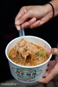 best food in Taiwan