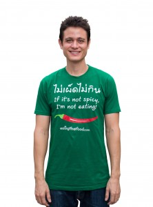 Not Spicy, Not Eating t-shirt