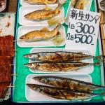 kuromon-ichiba-market-osaka