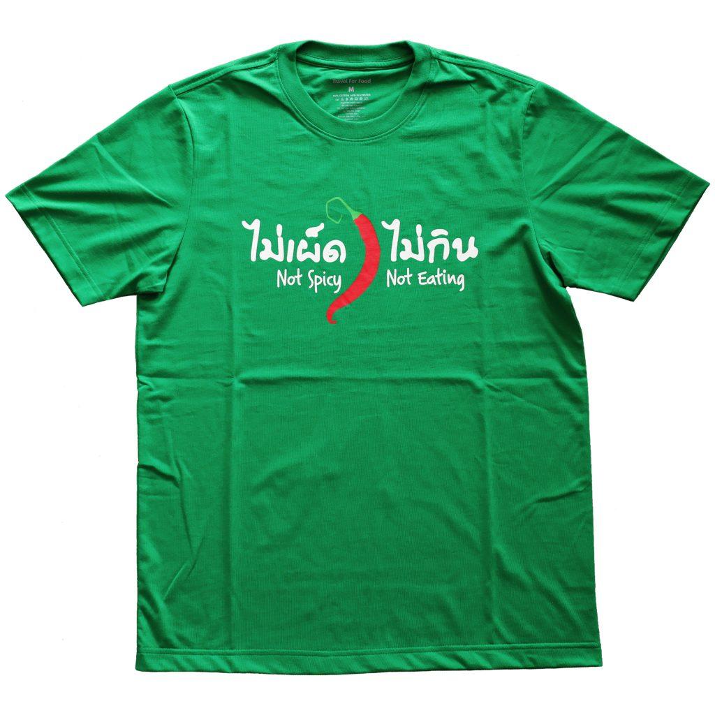 T-shirts Mark Wiens