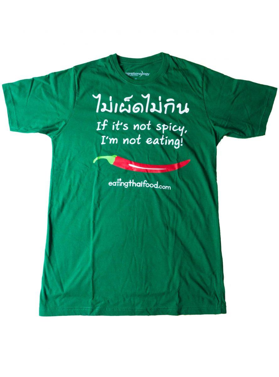 Thai food t-shirt
